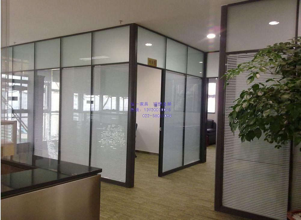 玻璃高隔段