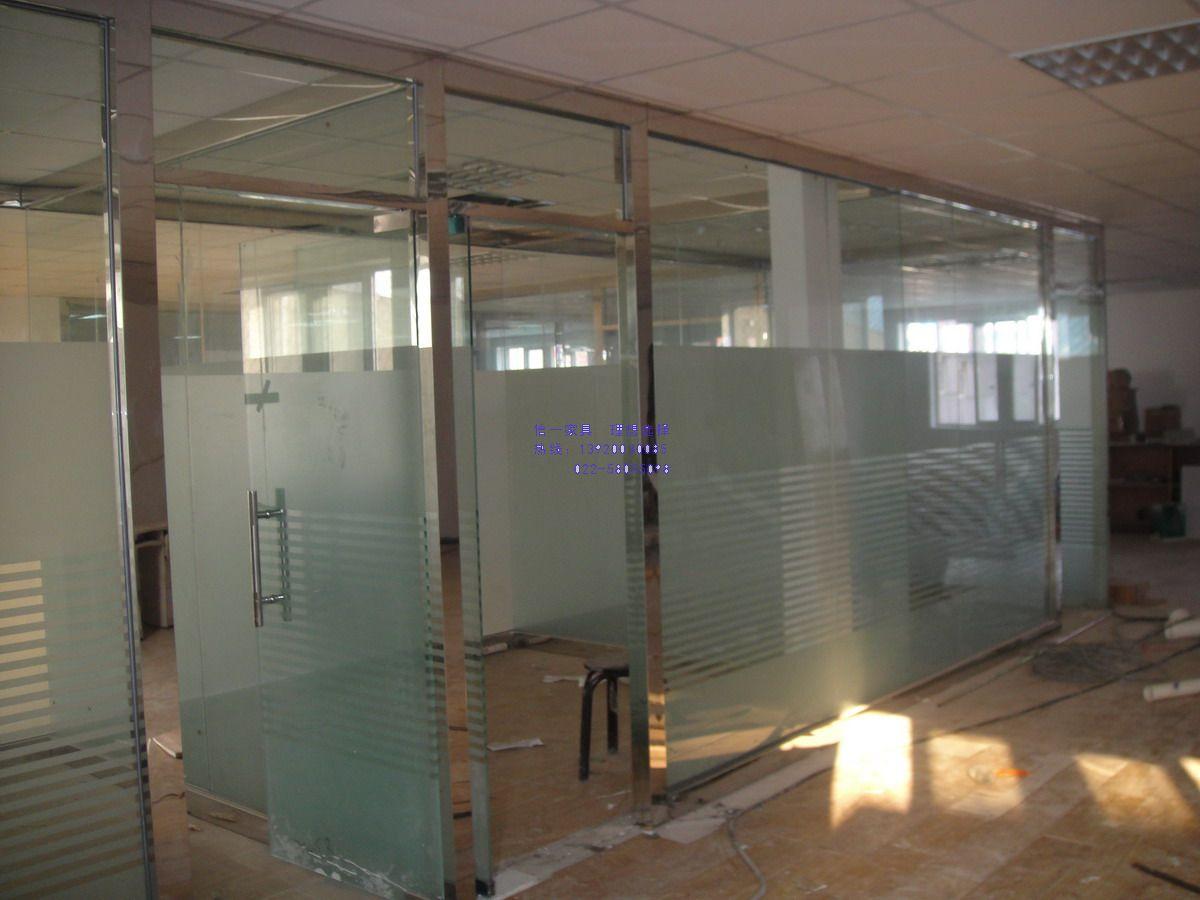 不锈钢玻璃高隔段