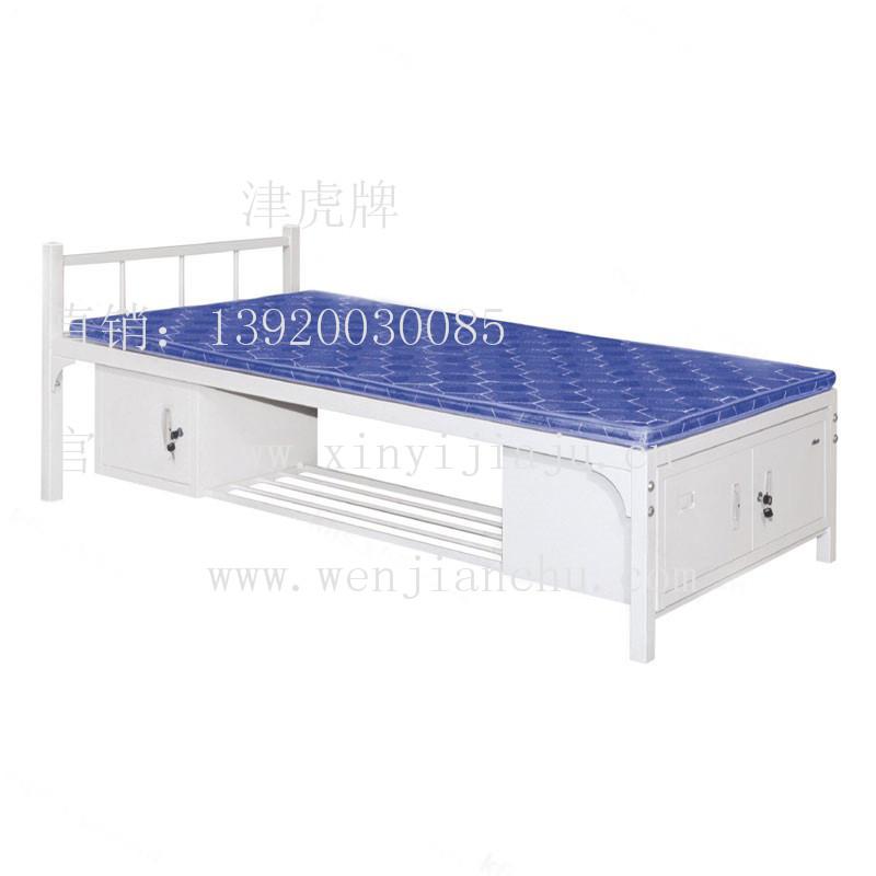 钢制单人床,学生床,职员床,医院床
