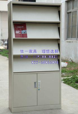 期刊架、期刊柜XY-001