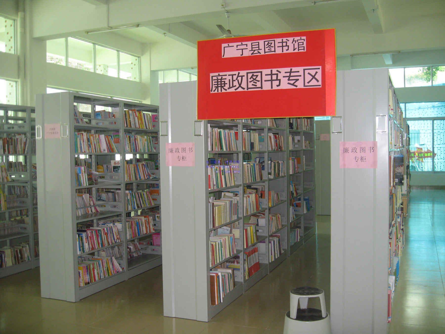 铁制书架、拆装图书书架