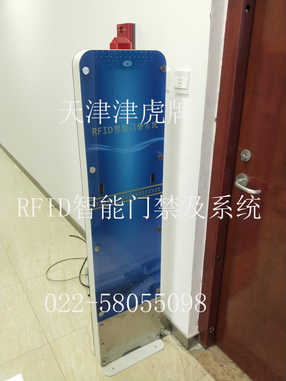 RFID超高频智能门禁,RFID系统