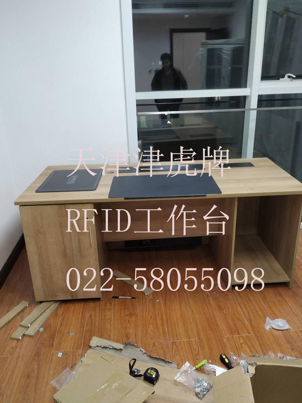 RFID图书一体工作台,RFID档案管理一体工作台
