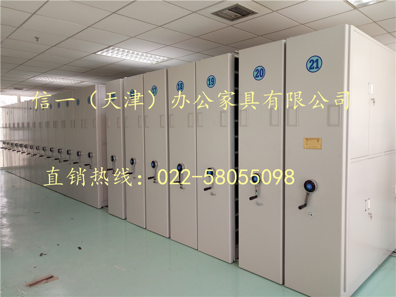 天津轨道必威备用、天津必威体育官网1958