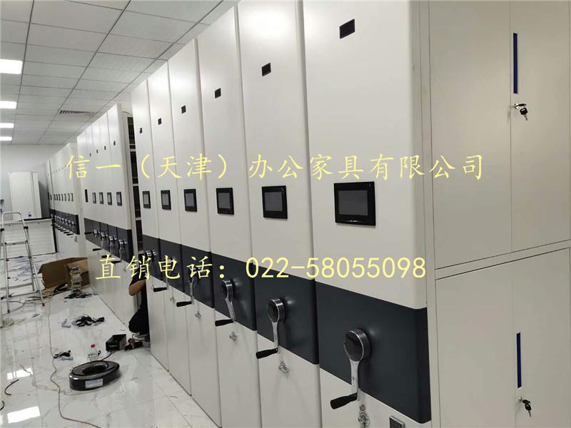 mmexport1567842590244.jpg