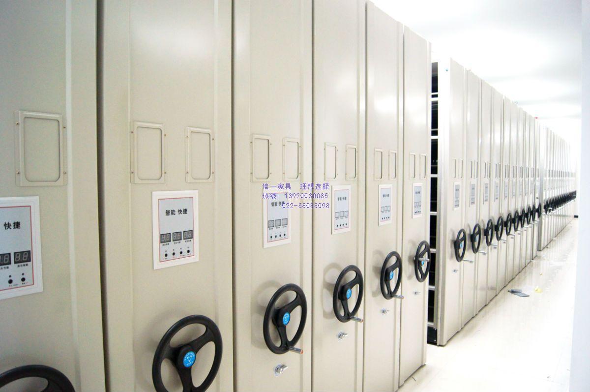 智能必威备用、智能档案资料文件柜