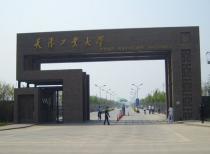 天津工业大学资料图书室档案文件柜