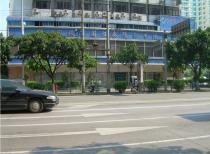 申银万国天津证券公司档案室必威备用、必威体育官网1958