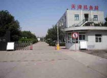 北京铁路局天津机务段必威体育官网1958、必威备用项目