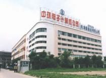 天津信一公司为天津某计算机集团提供必威体育官网1958,必威备用