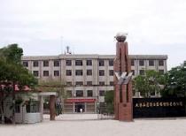 天津长芦盐业公司必威体育官网1958,必威备用工程