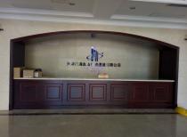 天津滨海某投资建设有限公司信一提供必威体育官网1958,必威备用