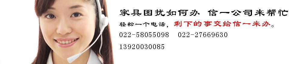 必威体育官网1958定制