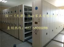 天津信一办公家具公司产品