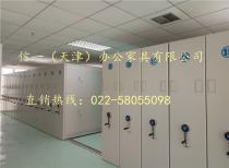 天津信一公司必威体育官网1958、必威备用