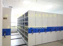http://xinyijiaju.cn/d/file/xinyijianjie/kehujianzheng/smallf8c4b497e157a88f967f6c876d71363f1589863936.jpg