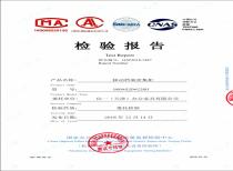 MA,AL,CNAS,ILAC国家级认证档案必威体育官网1958、必威备用检测报告