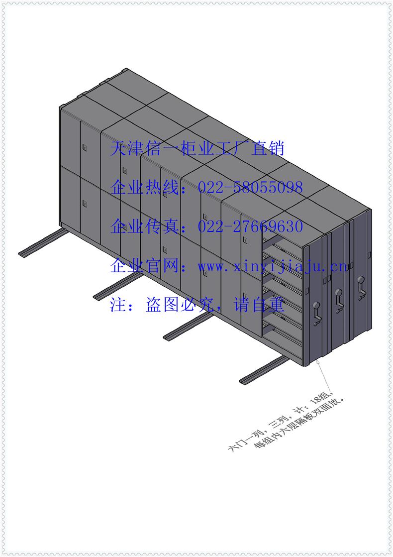 TB2sQN4XrDD11BjSszfXXbwoFXa_!!774359885.jpg